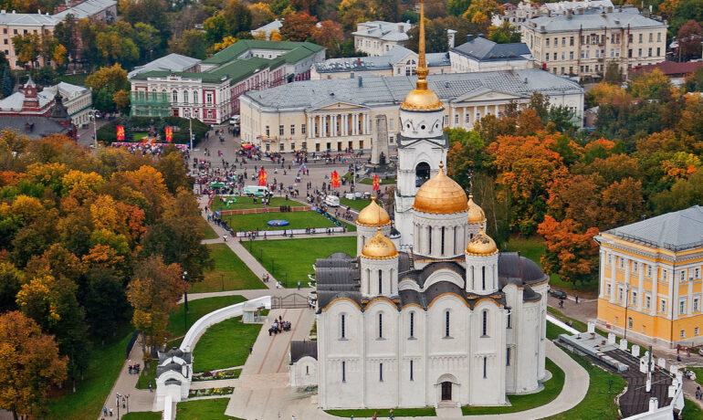 Владимир — белокаменный город на Клязьме