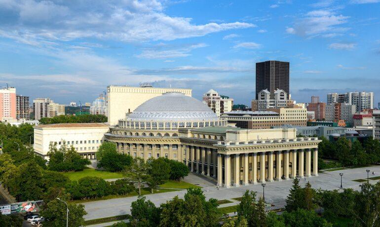 Достопримечательности Новосибирска
