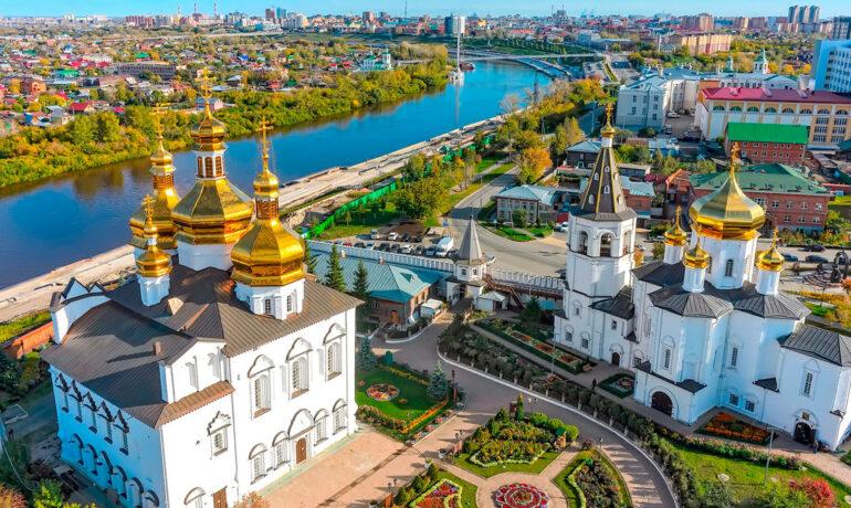Сибирский город Тюмень