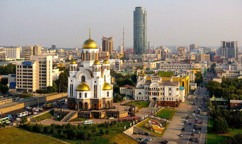 Куда сходить в Екатеринбурге?