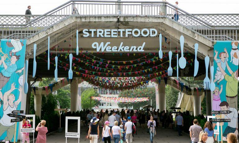Пикник Street Food Weekend в Калининграде