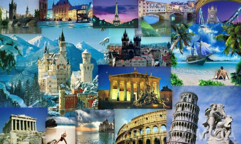Популярные туристические города мира