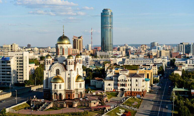 Must-see локации Екатеринбурга
