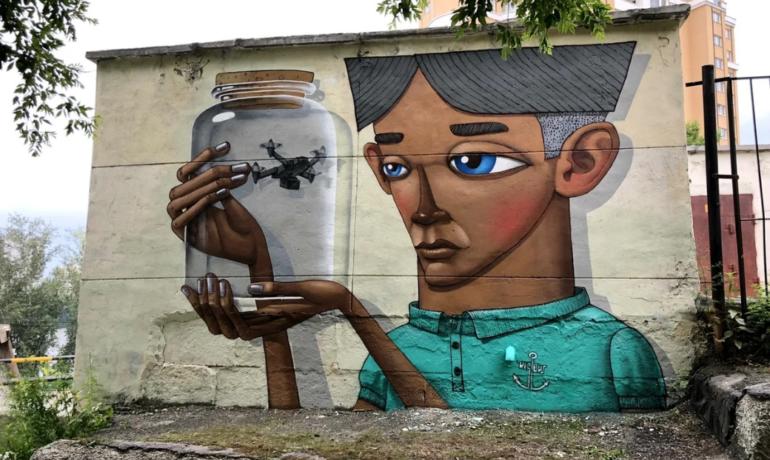 Уличное искусство (стрит-арт) города Екатеринбурга