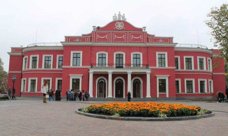 Украина. город Кировоград