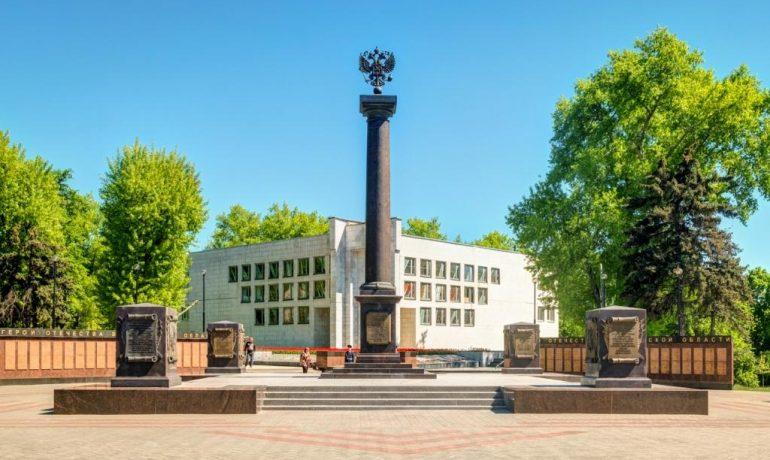 Парк Патриотов в Воронеже. 75 -летию победы посвящается. Здесь живёт память.