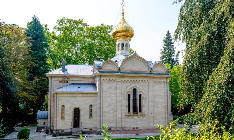 Русские православные храмы в Германии, которые поражают своим видом