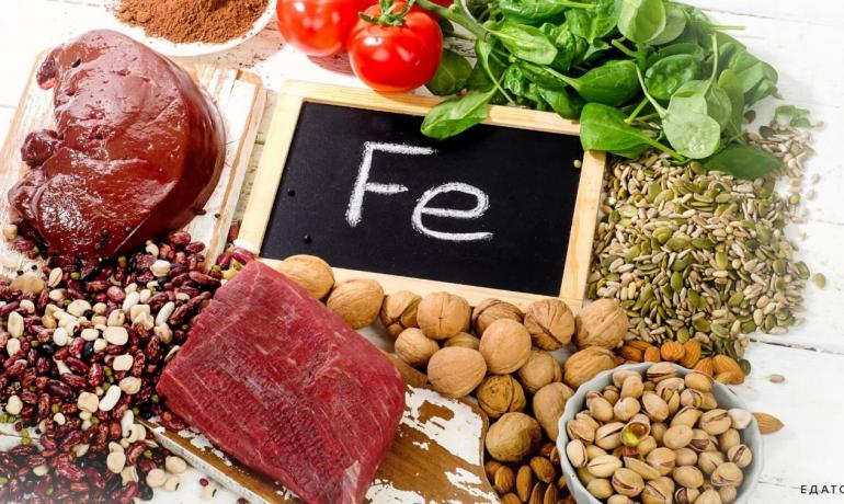 Где взять железо на диете без мяса