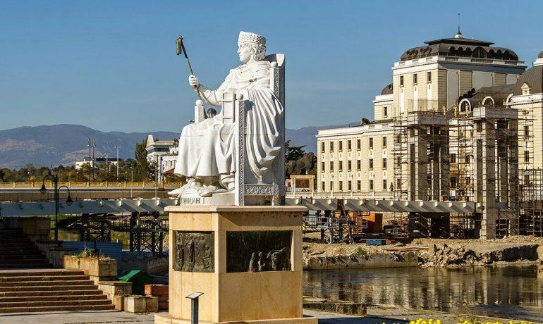 Скопье и его окрестности: история становления города