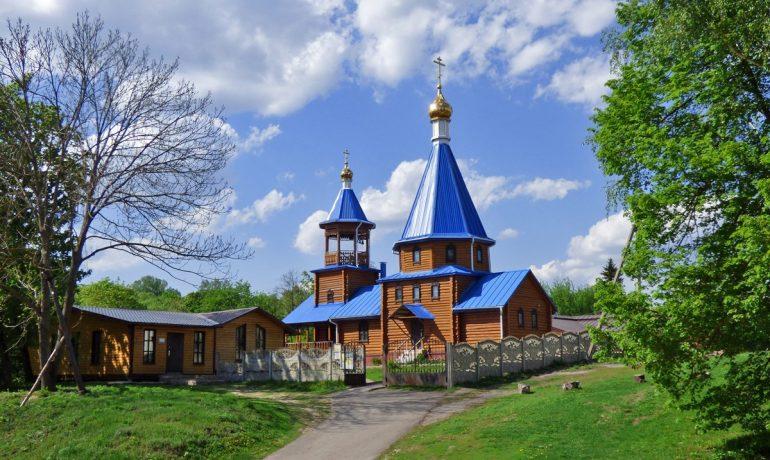 Украина. Корсунский парк