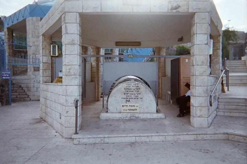 Что посмотреть в Тверии (Израиль). Древние захоронения (Могилы мудрецов)