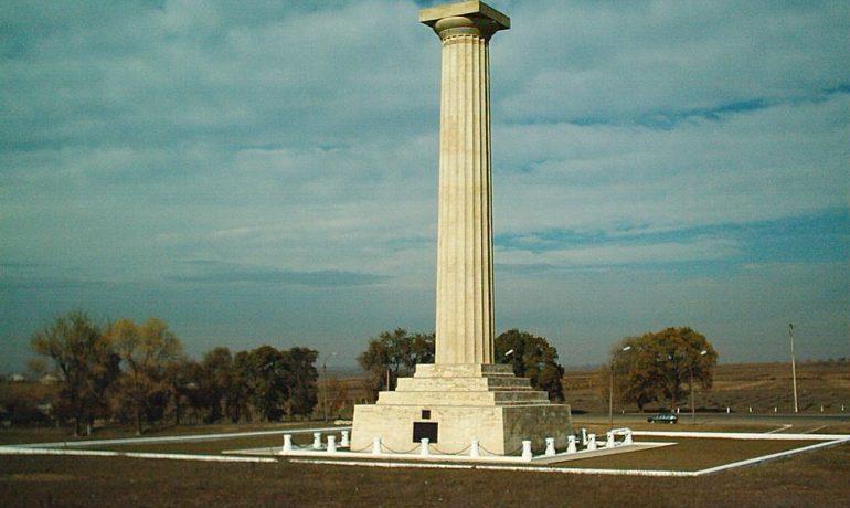 Памятник Кагульской битве, Молдова