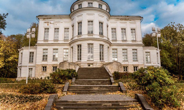 Богородицкий дворец - памятник архитектуры в Тульской области