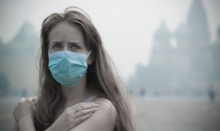 Смог и влияние смога на кожу
