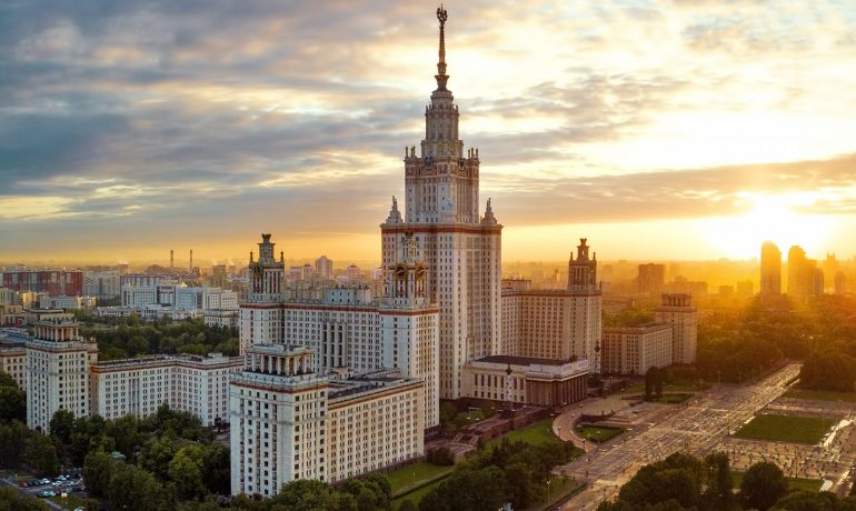 Московский государственный университет: события, настоящие дни