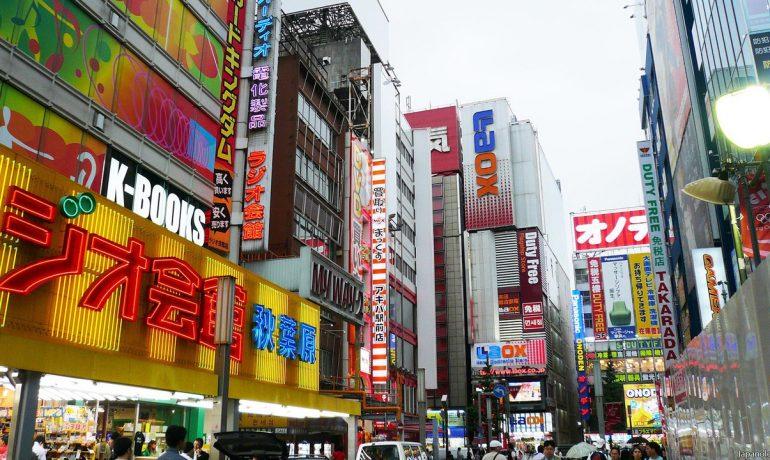 Странности японских магазинов