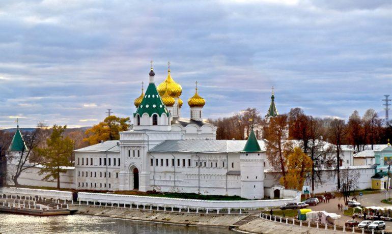 Ипатьевский монастырь: Кострома